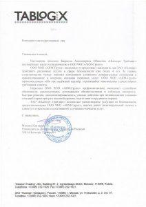 """Охранное агентство """"АКМ Групп"""""""