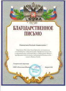 """ЧОП """"Вымпел-Альянс"""""""