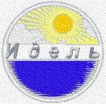 Идель
