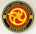 "ЧОП ""Коловрат"""