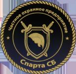 """ЧОП """"Спарта СБ"""""""