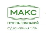 "Группа компаний ""Макс"""