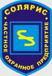 """ЧОП """"Солярис"""""""