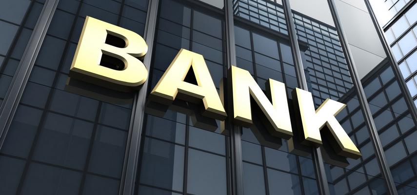 Особенности охраны банков и финансовых учреждений