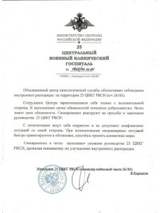 "Группа компаний безопасности ""СБН"""