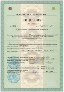 Группа предприятий безопасности «Цунами»