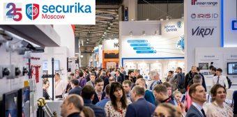 Международная выставка технических средств охраны