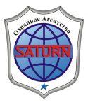 "Охранное агентство ""Сатурн"""