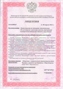"""Содружество охранных организаций """"Вера и Честь"""""""