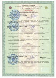 """Охранное предприятие """"Ирбис"""""""