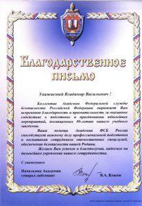 """Группа предприятий """"СтелЛс"""""""
