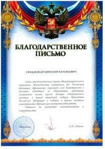 "Охранное предприятие ""Оскар-плюс-СБ"""