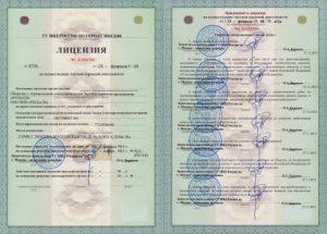 "Холдинг структур безопасности ""Русь"""
