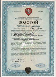 "ЧОП ""СБ-3"""