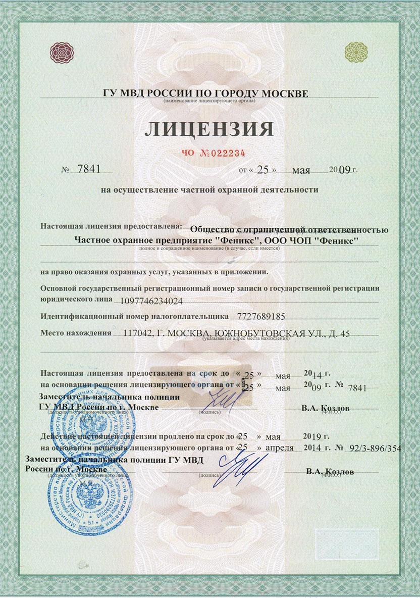 Фрилансеры лицензия удаленная работа копирайтинг