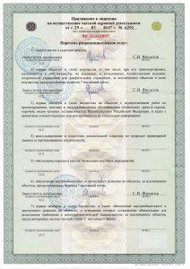 """Ассоциация частных охранных организаций """"ГУАРД"""""""