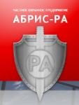 АБРИС-РА