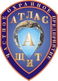 Атлас-Щит