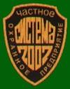 Система 2002