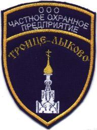 Троице-Лыково