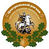 Центральный регион