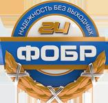 """ЧОП """"ФОБР"""""""