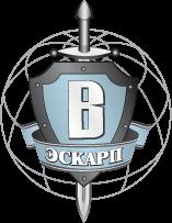 """Группа предприятий охраны и безопасности """"ЭСКАРП-В"""""""