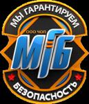 """ЧОП """"МГБ"""""""