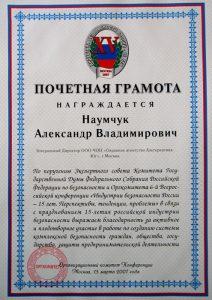 """Охранное агентство """"Альтернатива-Юг"""""""
