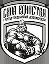 "Группа предприятий безопасности ""Единство"""
