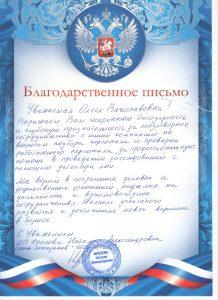 """Альянс компаний безопасности """"Орден Защиты"""""""