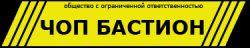 "Охранное агентство ""Бастион"""