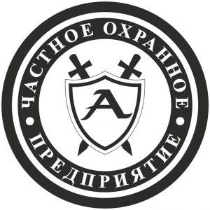 """ЧОП """"Агран"""""""