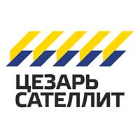 """Группа компаний """"Цезарь Сателлит"""""""