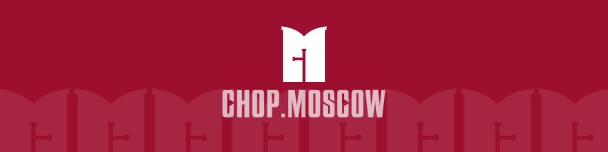 Лучшие ЧОПы Москвы – 2018