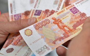 Бизнесмен похитил у московского ЧОПа 1,3 млн рублей