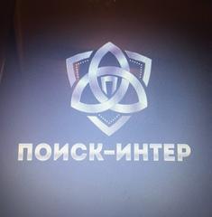 """ЧОП """"Поиск-Интер"""""""
