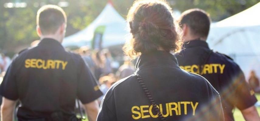 Организация охраны праздничных мероприятий