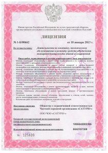 "Ассоциация охранных предприятий ""Посад"""