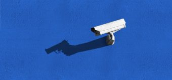Технические системы охраны периметра и территорий