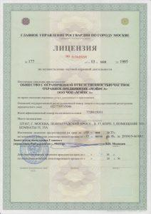 """Группа компаний безопасности """"МЭЙНСА"""""""