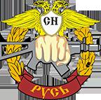 "ЧОП ""Русь-Авангард"""