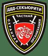 ДДД-СЕКЬЮРИТИ