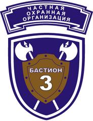 ЧОО «Бастион-3»