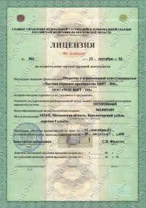 """Группа охранный предприятий """"Щит"""""""