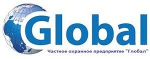 """ЧОП """"Глобал"""""""
